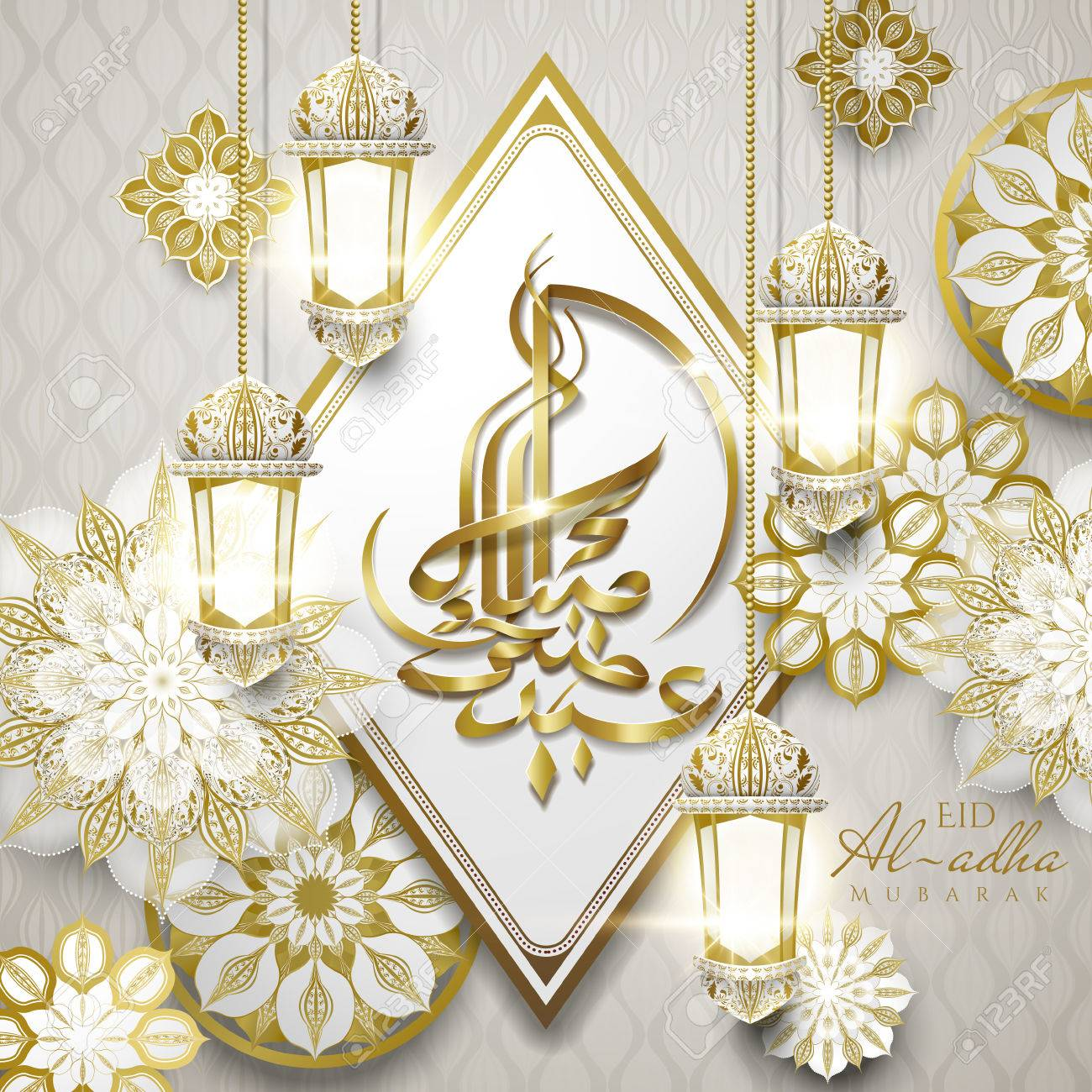 83873039-eid-al-adha-mubarak-calligraphy-happy-sacrifice-feast-in-arabic-calligraphy-with-exquisite-golden-fl.jpg